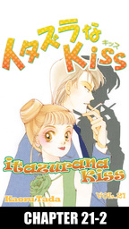 itazurana Kiss, Chapter 21-2