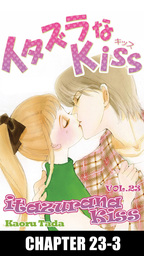 itazurana Kiss, Chapter 23-3