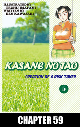 KASANE NO TAO, Chapter 59