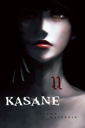 Kasane Volume 11