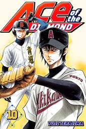 Ace of the Diamond Volume 10