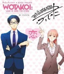 Wotakoi: Love is Hard for Otaku 1: Bookshelf Skin [Limited Time]