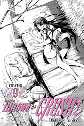 Hinowa ga CRUSH!, Chapter 9