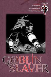 Goblin Slayer, Chapter 23