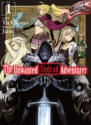 The Unwanted Undead Adventurer Light Novel