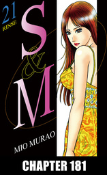 S and M, Chapter 181