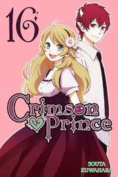 Crimson Prince, Vol. 16