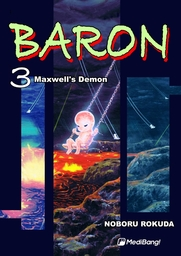 Baron, Volume 3