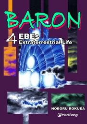 Baron, Volume 4