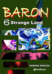 Baron, Volume 6