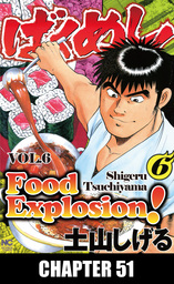 FOOD EXPLOSION, Chapter 51