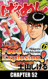 FOOD EXPLOSION, Chapter 52