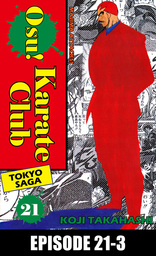 Osu! Karate Club, Episode 21-3