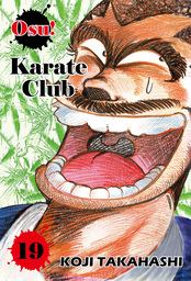 Osu! Karate Club, Volume 19
