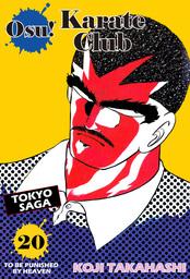 Osu! Karate Club, Volume 20
