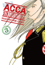 ACCA 13-Territory Inspection Department, Vol. 3