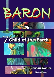 Baron, Volume 7