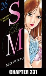 S and M, Chapter 231