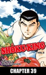 SHOKU-KING, Chapter 39