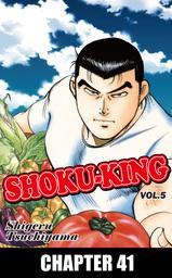 SHOKU-KING, Chapter 41