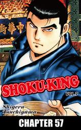 SHOKU-KING, Chapter 57