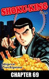 SHOKU-KING, Chapter 69