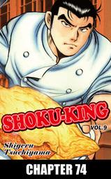 SHOKU-KING, Chapter 74