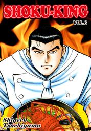 SHOKU-KING, Volume 6