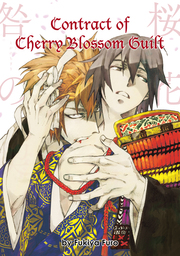 Contract Of Cherry Blossom Guilt, Volume Collections