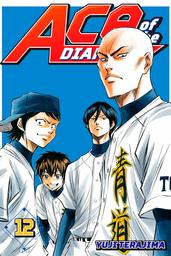 Ace of the Diamond Volume 12