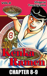 KENKA RAMEN, Chapter 8-9