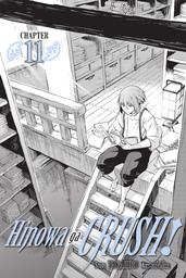 Hinowa ga CRUSH!, Chapter 11