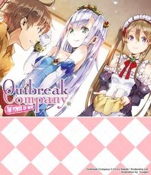Outbreak Company: Volume 1: Bookshelf Skin