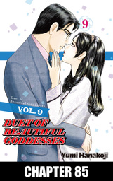 DUET OF BEAUTIFUL GODDESSES, Chapter 85