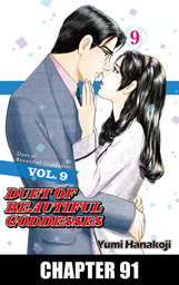 DUET OF BEAUTIFUL GODDESSES, Chapter 91