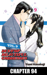 DUET OF BEAUTIFUL GODDESSES, Chapter 94