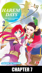 HAREM DAYS THE SEVEN-STARRED COUNTRY, Chapter 7