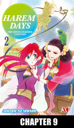 HAREM DAYS THE SEVEN-STARRED COUNTRY, Chapter Collections