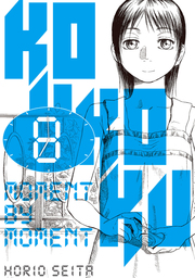 Kokkoku: Moment by Moment Volume 8