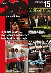 MAGNETICA 20miles archives 15