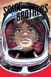 Space Brothers 32