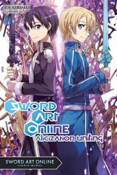 Sword Art Online 14