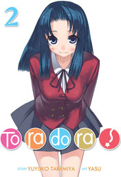 Toradora! Vol. 2