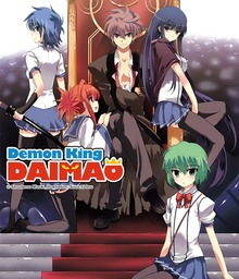 Demon King Daimaou: Volume 1: Bookshelf Skin
