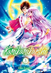 Kamikamikaeshi Volume 3
