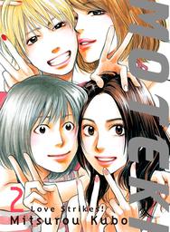 Moteki Volume 2