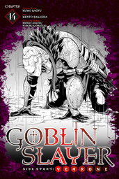 Goblin Slayer Side Story: Year One Serial
