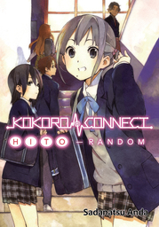 Kokoro Connect Light Novel
