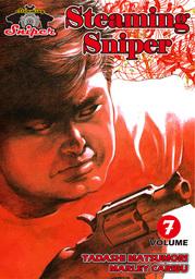 STEAMING SNIPER, Volume 7