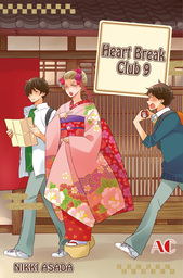 Heart Break Club, Volume 9